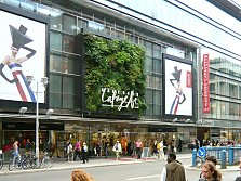 "Variety of Greening concepts. Here ""Galeries Lafayette"" in Berlin"
