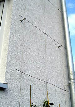 Climbing aid of stainless steel